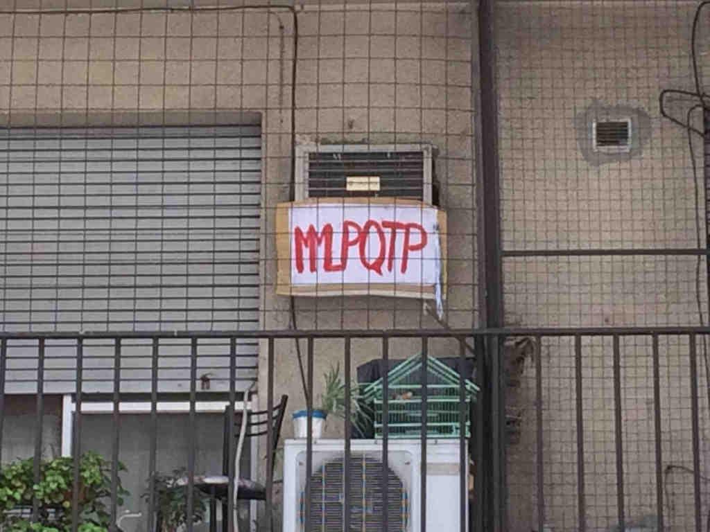 MMLPQTP